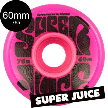 【OJ WHEELS オージェイウィール】60mm SUPER JUICE 78A WHEELS PINKソフトウィール ピンク スーパージュース ホットジュース クルーザーロングボード 移動 通勤 通学 スケートボード スケボー sk8 skateboard【1805】