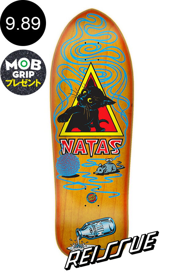 Santa Cruz 9.42in x 31.88in Spacebowl Hand Preissue Skateboard Deck