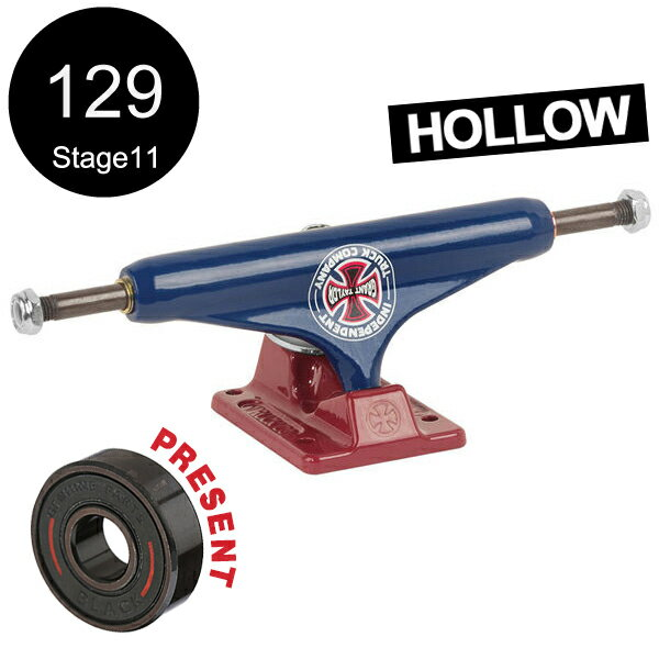 【INDEPENDENT インディペンデント】129 GRANT TAYLOR BTG GC HOLLOW BLUE RED TRUCKS(Stage11)トラック グラント・テイラー ホロー スケートボード スケボー sk8 skateboard2個セット