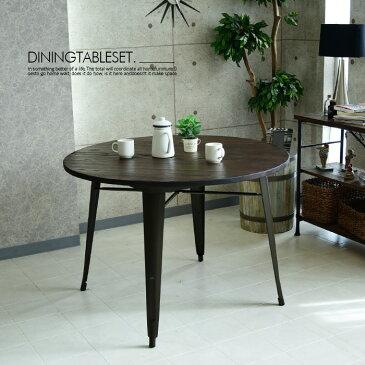 【送料無料】 ダイニングテーブル 幅110 丸テーブル テーブル 正方形テーブル 無垢 アイアン 4人用 食卓 カフェテーブル