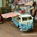 ブリキのおもちゃ 置物 アメリカン雑貨 ヴィンテージ オブジェ インテリア小物 レトロ ワーゲンバス ブルー ミニカー レトロインテリア