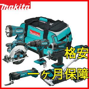 マキタ18V電動工具9点セット/コードレス/インパクトドライバー/丸のこ/レシプロソー/電動のこぎり/電動ドリル/サンダー/BL1830