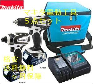Makitaマキタ18Vインパクト,ドリルドライバー5点セット日本仕様