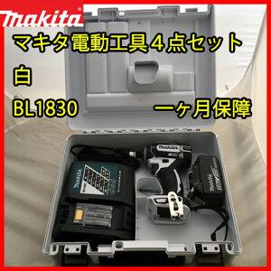 マキタ インパクト ドライバー 18V TD149  純正 バッテリー  BL1830  4点セット専用ケース バッテリーカバー付  白 / 工具箱 makita BL1840 BL1850