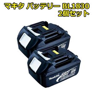 マキタ バッテリー 18V BL1830...