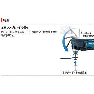 マキタ18V充電式マルチツールTM50DZ同等品(本体のみ)