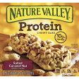 ネイチャーバレー プロテインバー ソルテッドキャラメルナッツ 5本入り Nature Valley Salted Caramel Nut Protein Bars
