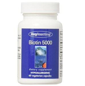 Allergy Research Biotin 5000 mg 60 Veg Caps アレルギーリサーチグループ ビオチン 5000