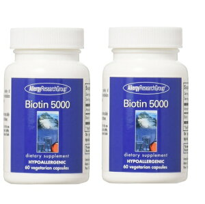 2個セット Allergy Research Biotin 5000 mg 60 Veg Caps アレルギーリサーチグループ ビオチン 5000