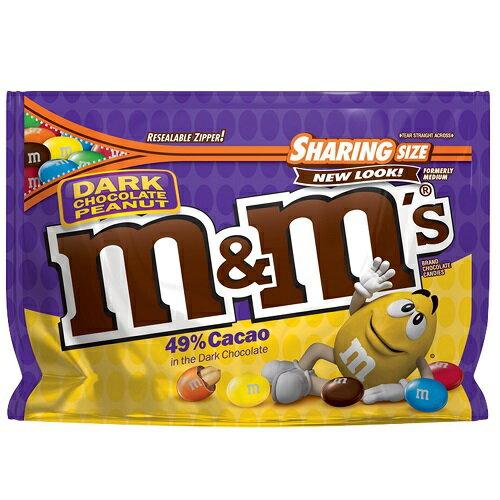 チョコレート, その他 MMs DarkChoco Peanut Sharing size 8oz 8oz