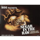 Sugar In The Raw Packets, 500-count シュガーインザロウ 500袋入り