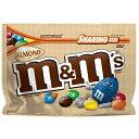 M&M's Almond Sharing size 8oz☆ エムアンドエムズ アーモンド 8oz