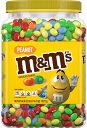 M&M'S Peanut Chocolate Candy pantry Size Bag, 62 oz / エムアンドエムズ ピーナッツチョコレート パントリーサイズ 1.76kg