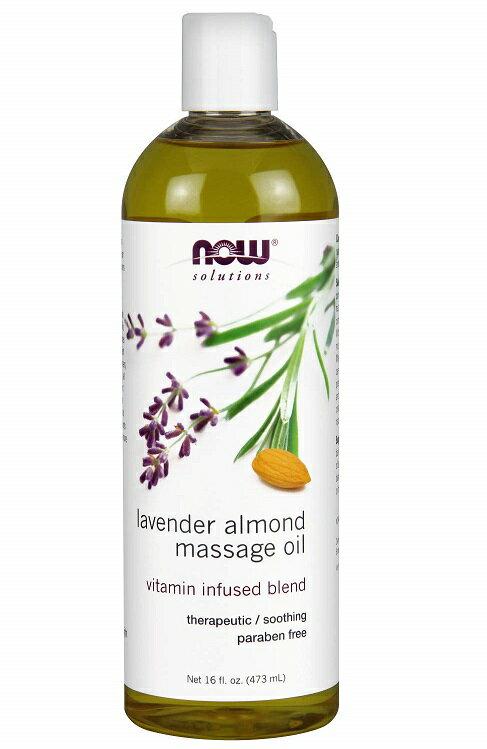 スキンケア, フェイスオイル NOW Lavender Almond Massage Oil 16 OZ 7663 473 ml