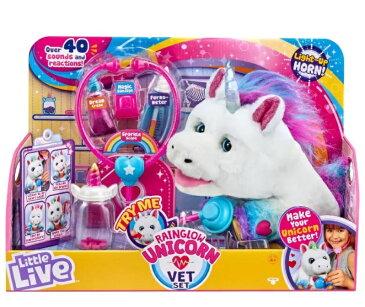 【訳あり/箱ダメージ】Little Live Rainglow Unicorn Vet Set