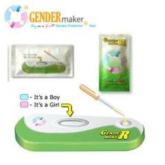【送料無料】GENDER maker 胎児性別判定キット ジェンダーメーカー