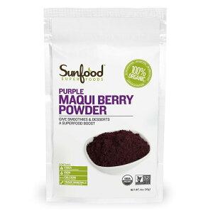 【お取り寄せ】Sunfood オーガニックマキベリーパウダー 113g サンフード Organic Maqui Berry Powder【安心のアメリカ正規品】送料無料!