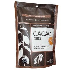 【お取り寄せ】Navitas Naturals, Raw Chocolate Cacao Ni…