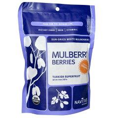 送料無料 最安値 ナビタスナチュラルズ【お取り寄せ】Mulberry Berries Sun-Dried 8 oz (227 g)...