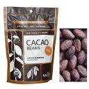 【お取り寄せ】Navitas Naturals Raw Cacao Beans 8oz(227…