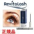 【安心のアメリカ正規品】Revitalash ADVANCED リバイタラッシュアドバンス3.5ml 送料無料!