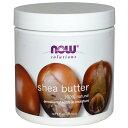 ナウフーズ 100%天然シアバター 207ml Now Foods, Shea Butter