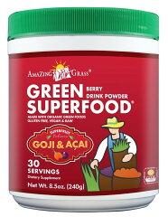 アメージンググラスのグリーンスーパーフードはアメリカで大人気のフルーティーな飲みやすい青...