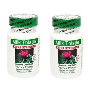 【お得な2本セット!】ヤーバプライマ シリマリン ミルクシスル 80 mg 50カプセル Yerba Prima Milk Thistle 80mg 50 Capsules Pack of 2