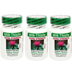 【お得な3本セット!】ヤーバプライマ シリマリン ミルクシスル 80 mg 50カプセル Yerba Prima Milk Thistle 80mg 50 Capsules Pack of 3
