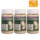 【3個セット】Go Veggie! Vegan Parmes