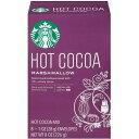【訳あり】Starbucks Hot Cocoa Marshmallow 8PCS(1oz×8) スターバックス ホットココア マシュマロ入り 8袋(28g×8)【箱ダメージ/賞味期限2020年5月15日】