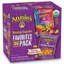 【訳あり】Annie's Homegrown Bunny Snacks Favorites 36 Puches Pack アニーズホームグロウン バニースナック フェイバリットパック 36袋入り【箱ダメージ/消費期限2020年1月5日】