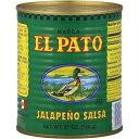 【訳あり/賞味期限2020年6月20日まで】El Pato Jalapeno Salsa 220g x2pack/エル パト ハラペニョサルサ 220g ×2缶