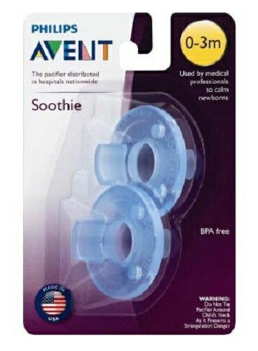 【訳あり】Philips AVENT Soothie Pacifier 0-3m 2pcs/ フィリップスアヴェント 赤ちゃん用おしゃぶり 0-3m 2個入り 0-3か月用【パッケージダメージ】