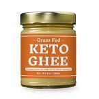 【送料無料266g】ギーバター グラスフェッド ギーオイル フレンチバター Rainbow Farms Grass-Fed Ghee Butter glass jar 9oz /266gレインボーファームズ 精製バター バター バターオイル バターコーヒー グラスフェッド