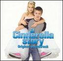 【輸入盤CD】Hilary Duff (Soundtrack) / Cinderella Story (ヒラリー・ダフ)