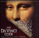 【サウンドトラック】ダ・ヴィンチ・コードSoundtrack / Da Vinci Code (CD) (Aポイント付)