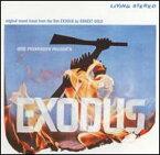 【輸入盤CD】【ネコポス送料無料】Soundtrack / Exodus (栄光への脱出)