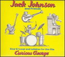 【メール便送料無料】Jack Johnson (Soundtrack) / Curious George (輸入盤CD) (ジャック・ジョンソン)