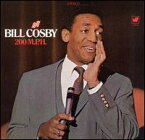 【メール便送料無料】Bill Cosby / 200 Mph (輸入盤CD) (ビル・コスビー)