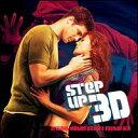 【Aポイント+メール便送料無料】 Soundtrack / Step Up 3D (輸入盤CD)【I来週発売】【期間限定...