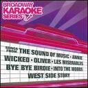 【Aポイント+メール便送料無料】カラオケ Karaoke / Disney's Karaoke Series: Broadway (輸入...