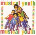 【Aポイント+メール便送料無料】ミュージカル・ユース Musical Youth / Best of Musical Youth (21st Anniversary Edition)(輸入盤CD)【YDKG-u】