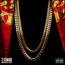 【Aポイント+メール便送料無料】2チェインズ 2 Chainz / Based On A T.R.U. Story (Deluxe Edi...