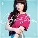【メール便送料無料】Carly Rae Jepsen / Kiss (輸入盤CD)(カーリー・レイ・ジェプセン)