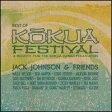 【メール便送料無料】Jack Johnson / Jack Johnson & Friends: Best Of Kokua Festival (輸入盤CD)(ジャック・ジョンソン)