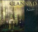 【輸入盤CD】【ネコポス送料無料】Clannad / Nadur (クラナド)