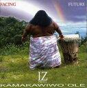 【輸入盤CD】Israel Kamakawiwo'ole / Facing Future (イズラエル・カマカヴィヴォオレ) - あめりかん・ぱい