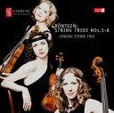 【輸入盤CD】【ネコポス送料無料】Roentgen / Complete Str Trios 2