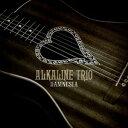 【輸入盤CD】【ネコポス送料無料】Alkaline Trio / Damnesia (アルカライン・トリオ)